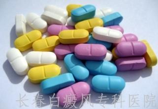 中医治疗白癜风的方法都有哪些