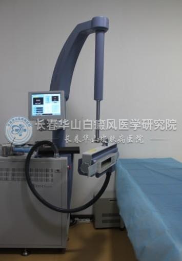 xtrac-308准分子光治疗系统